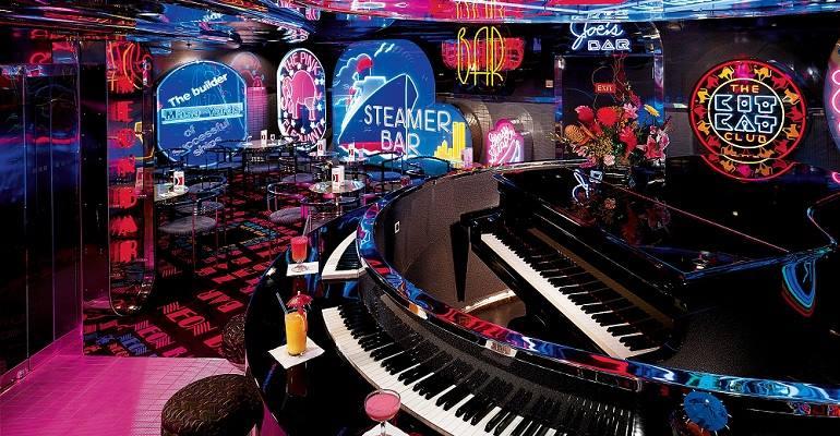 Streamer Bar