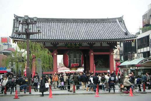 Miyakejima