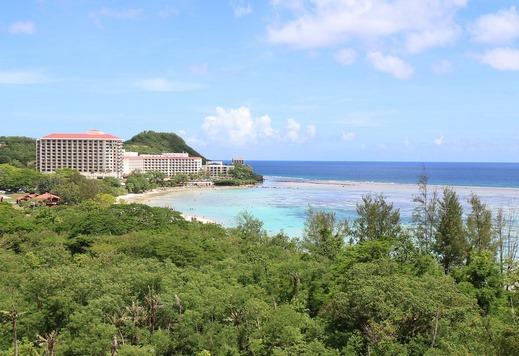 Guam, Iles Mariannes