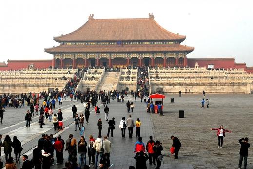 Tianjin/Beijing